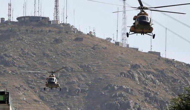 فغان فورسرز کی فضائی کارروائی میں خواتین اور بچوں سمیت 12 شہری ہلاک