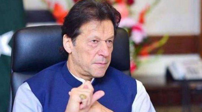 کشمیریوں کو حقِ خود ارادیت ملنے تک جدو جہد کرتا رہوں گا، عمران خان