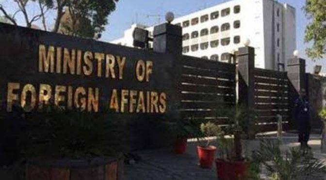 ہندوستان خطے میں ریاستی دہشت گردی کا مرکز ہے، دفتر خارجہ