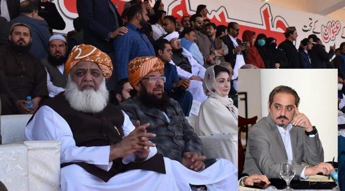پاکستان کے خیلاف دہشتگردی کرنے والوں کو مسنگ پرسن نہ کہیں:امتنان شاہد