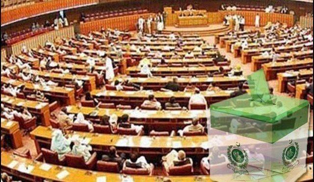 قابل شناخت بیلٹ پیپرز چھاپیں ،PTIوفد الیکشن کمیشن آفس پہنچ گیا