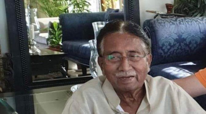 پرویز مشرف کی دو روزہ قبل ہسپتال سے گھر منتقلی پر لی گئی تصویر