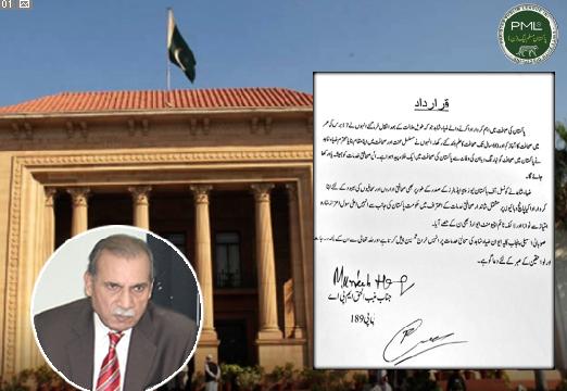 پنجاب اسمبلی میں ضیاءشاہد کی خدمات پر 7ویں قرارداد اوکاڑہ سے لیگی ایم پی اے منیب الحق نے گزشتہ روز ضیاءشاہد کو خراج تحسین پیش کرنے کیلئے قرارداد جمع کرائی