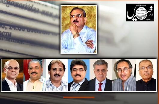 ضیاءشاہد کی صحافتی خدمات پر پنجاب اسمبلی نے متفقہ طور پر قرار داد منظور کرلی