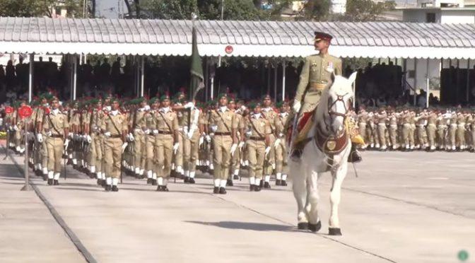 پاکستان ملٹری اکیڈمی کاکول میں مختلف کورسز کی پاسنگ آؤٹ پریڈ