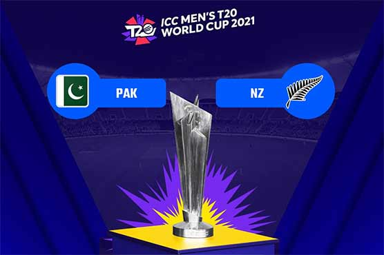 ٹی 20 ورلڈکپ، پاکستان آج رات 7 بجے نیوزی لینڈ سے ٹکرائے گا