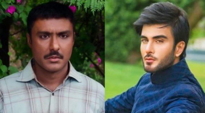 عمران عباس 'پری زاد' میں احمد علی اکبر کی اداکاری کے معترف