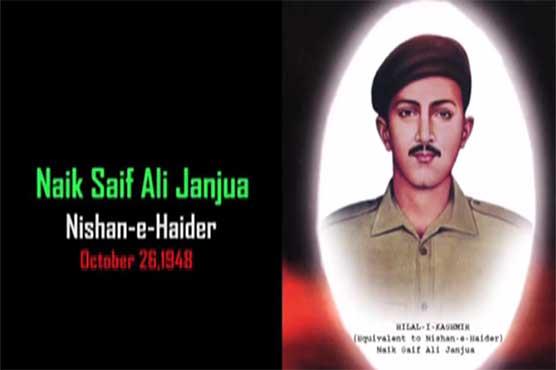 آزادکشمیر رجمنٹ کے بہادر سپوت نائیک سیف علی جنجوعہ شہید کا 73 واں یوم شہادت