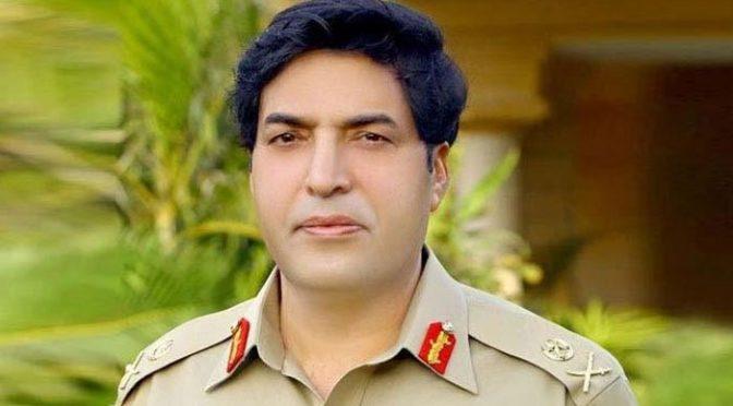 لیفٹیننٹ جنرل ندیم احمد انجم کی بطور ڈی جی آئی ایس آئی تعیناتی کا نوٹیفکیشن جاری