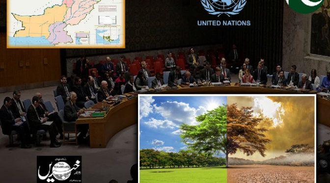 پاکستان موسمیاتی تبدیلی کے حوالے سے چھٹا غیر محفوظ ملک: اقوام متحدہ رپورٹ